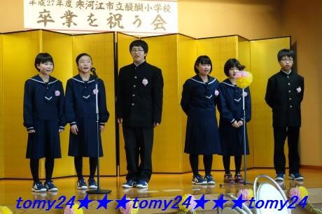 20160318謝恩会 (1)