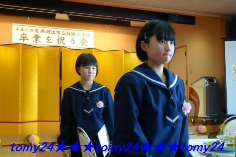 20160318謝恩会 (6)