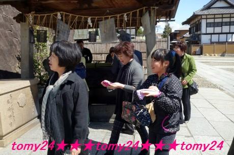 20160325成田山へ (2)