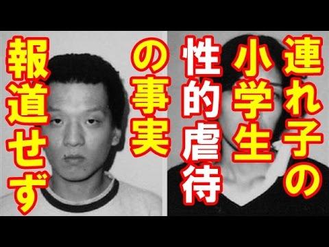 青木恵子さん(51)と、内縁の夫だった朴龍晧(ぼく・たつひろ).