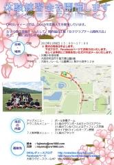 2015-11-08-02.jpg