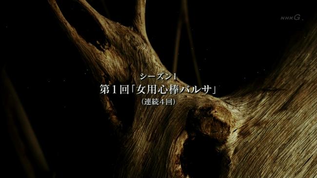 moribito_01_005.jpg