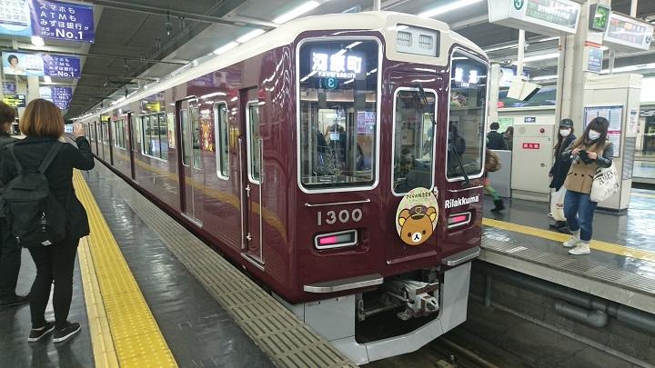 160322_亀屋ブログ用_02