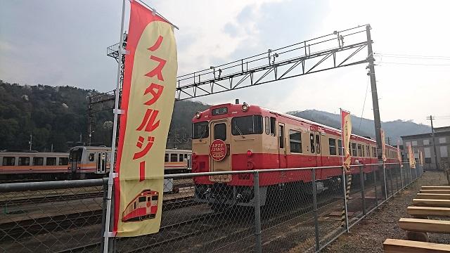 160330_亀屋ブログ用_00