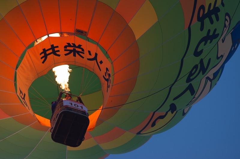 佐賀インターナショナルバルーンフェスタ 2015