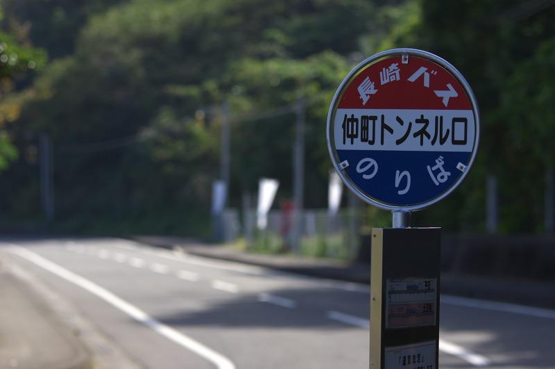 長崎 伊王島