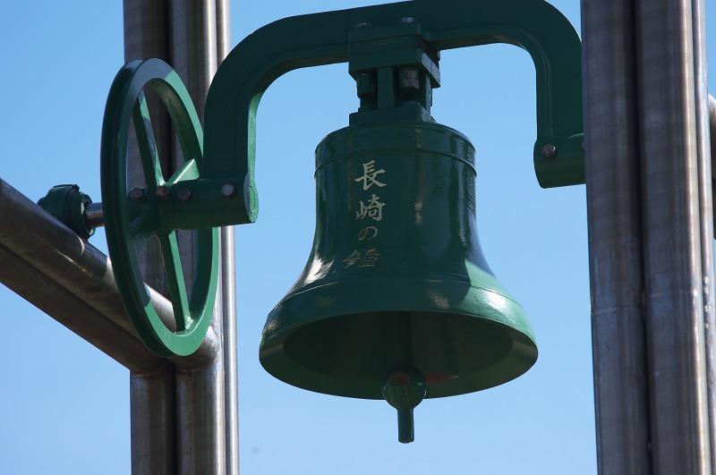 長崎 平和公園 長崎の鐘
