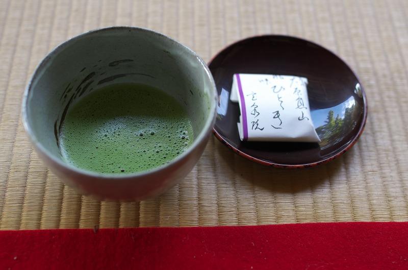 宝泉院 抹茶
