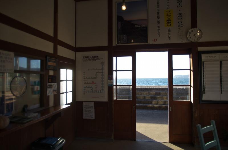 長崎県 千綿駅 海に一番近い駅