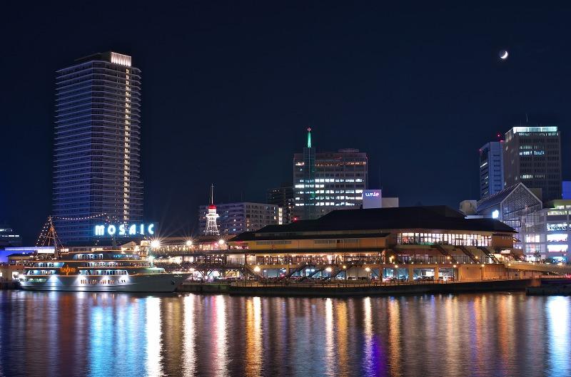 神戸ハーバーランド メリケンパーク 夜景 夕景 マジックアワー