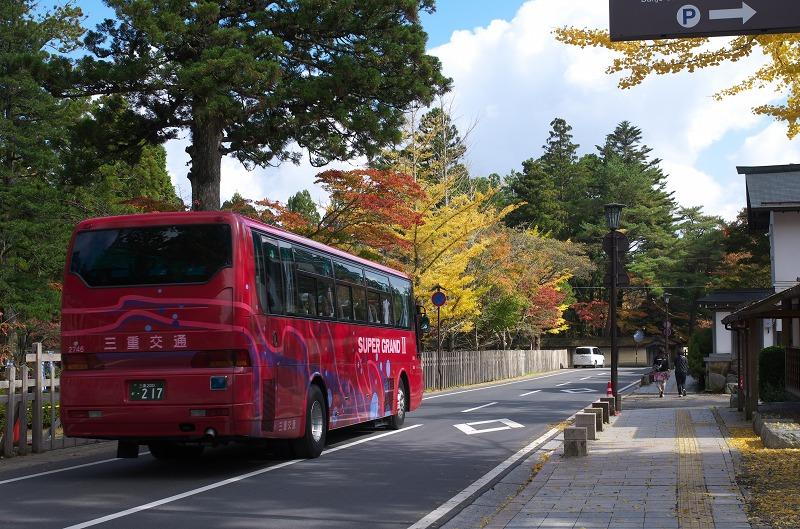高野山 紅葉 2015