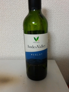 VALUE PLUS andes valley merlot 2013