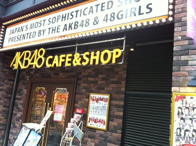 AKB48 カフェ&ショップ NAMBA