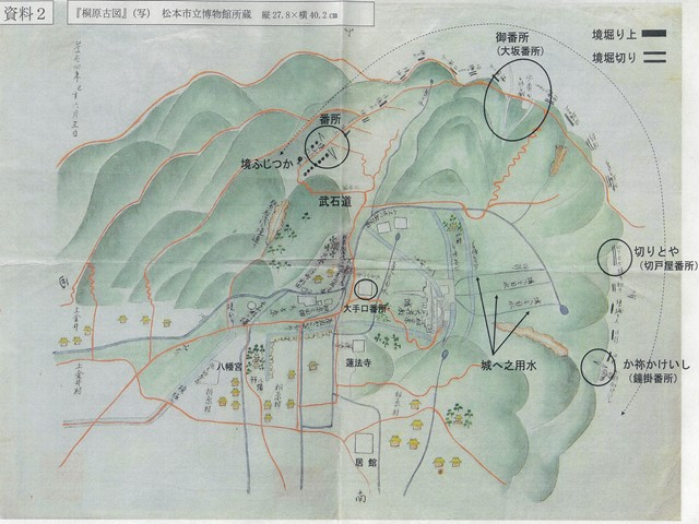kiriharabannsyo1 (6)