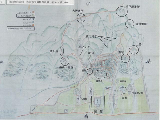 kiriharabannsyo1 (5)