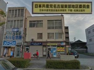 愛知県委員会 建物