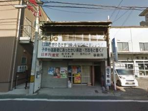 愛媛県委員会 建物