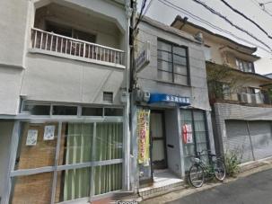 京都府委員会 建物