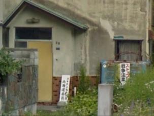北海道委員会 建物