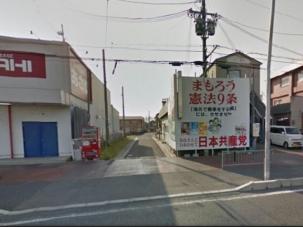 奈良県委員会 建物