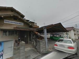 岡山県委員会 建物2