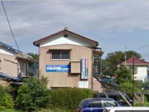 埼玉県委員会 建物