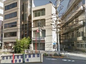 東京都委員会 建物