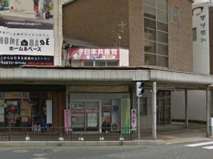 鳥取県委員会 建物