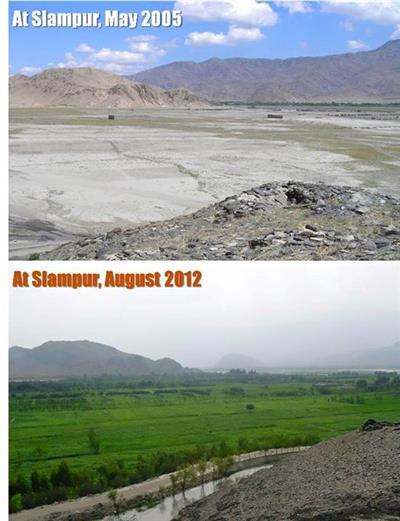 afganwater1.jpg