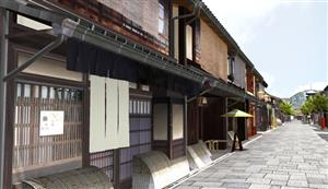 inuyarai.jpg