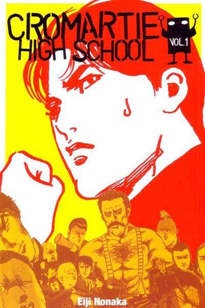 mangaworm5.jpg