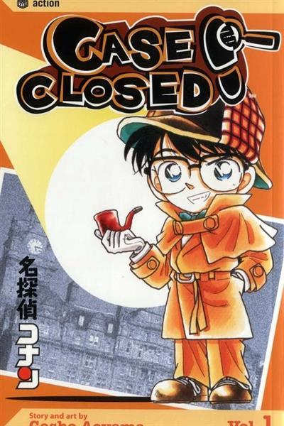 mangaworm6.jpg