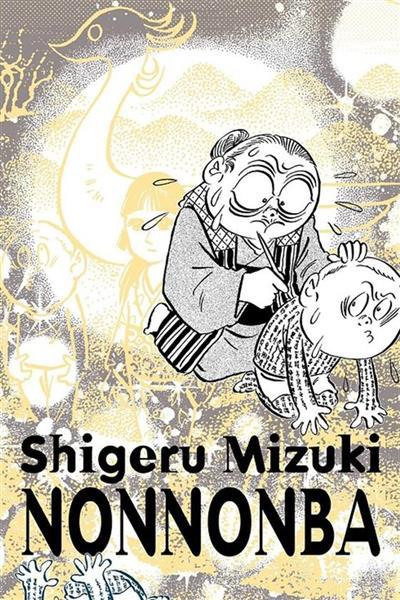 mangaworm8.jpg