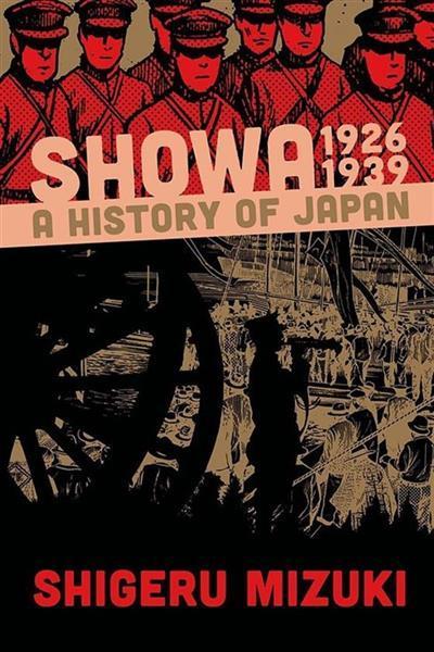 mangaworm12.jpg