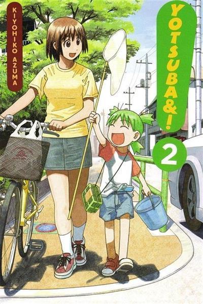 mangaworm15.jpg