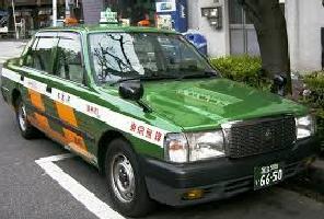 yonetaku.jpg