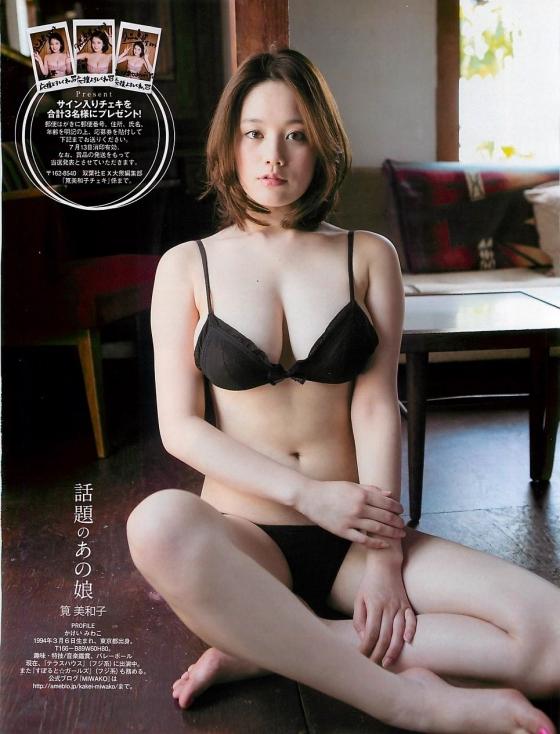 筧美和子 乳首ポチ発見!Hカップ爆乳おっぱいの勃起乳首 画像30枚 15