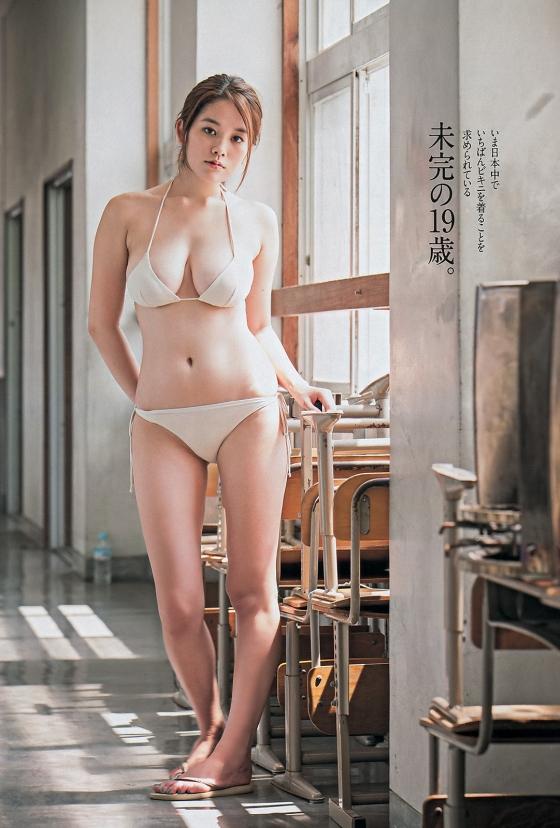 筧美和子 乳首ポチ発見!Hカップ爆乳おっぱいの勃起乳首 画像30枚 18