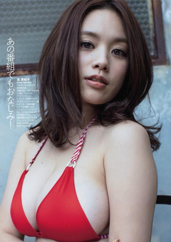 筧美和子 乳首ポチ発見!Hカップ爆乳おっぱいの勃起乳首 画像30枚 5