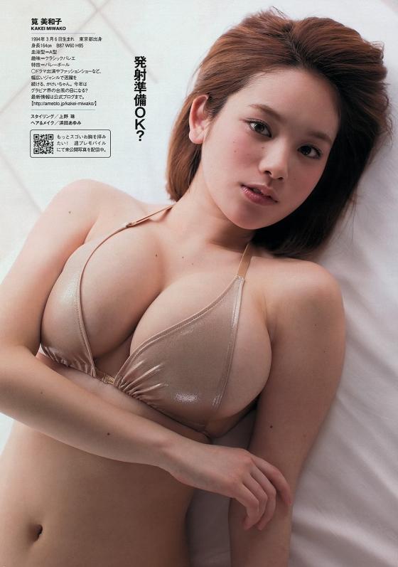 筧美和子 乳首ポチ発見!Hカップ爆乳おっぱいの勃起乳首 画像30枚 6