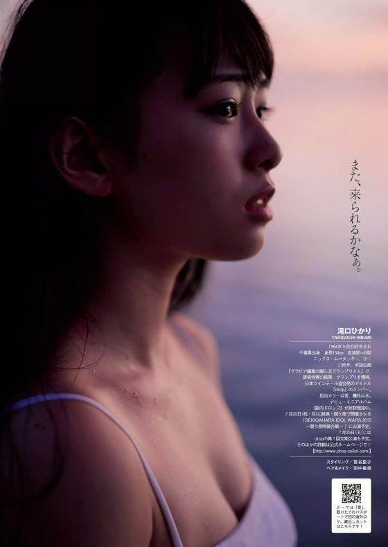 滝口ひかり 日本ツインテール協会推薦dropの美少女 画像28枚 11