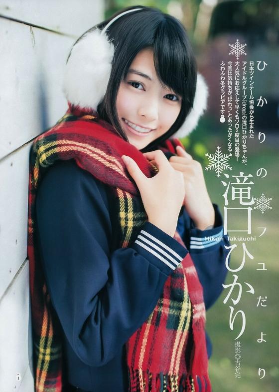 滝口ひかり 日本ツインテール協会推薦dropの美少女 画像28枚 12