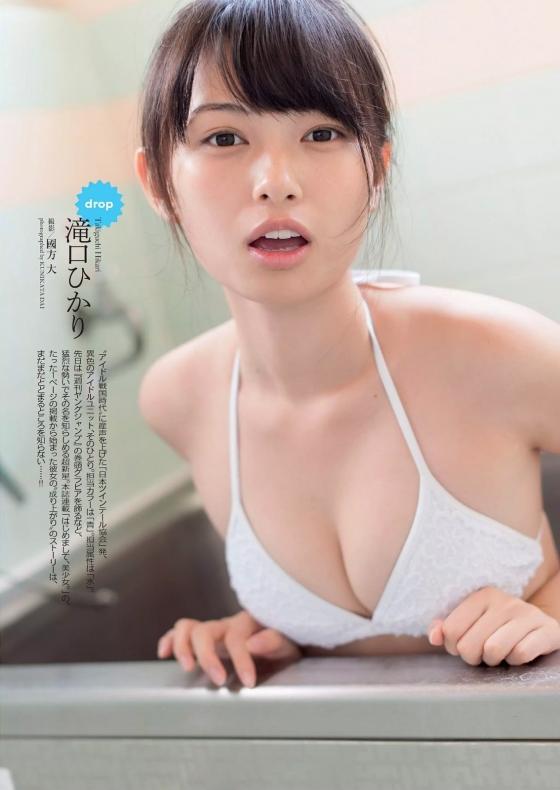 滝口ひかり 日本ツインテール協会推薦dropの美少女 画像28枚 16