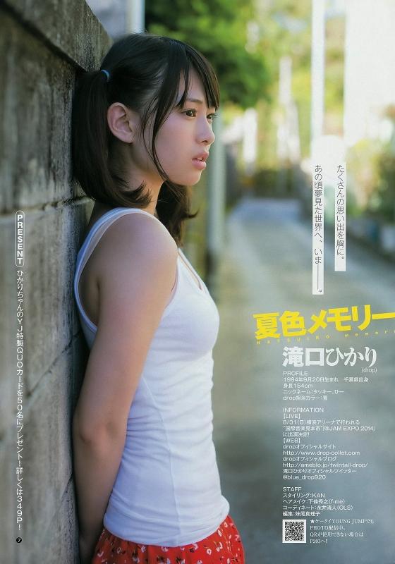 滝口ひかり 日本ツインテール協会推薦dropの美少女 画像28枚 26