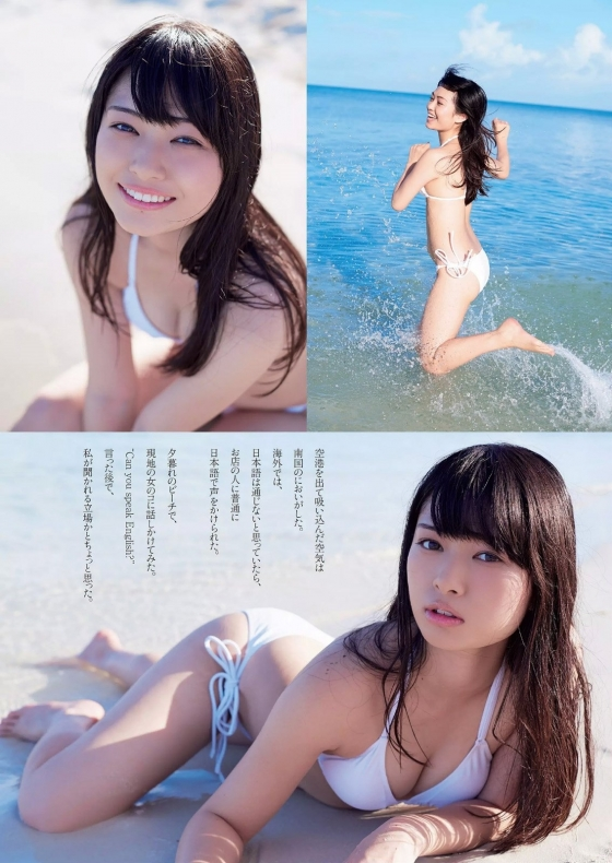 滝口ひかり 日本ツインテール協会推薦dropの美少女 画像28枚 8