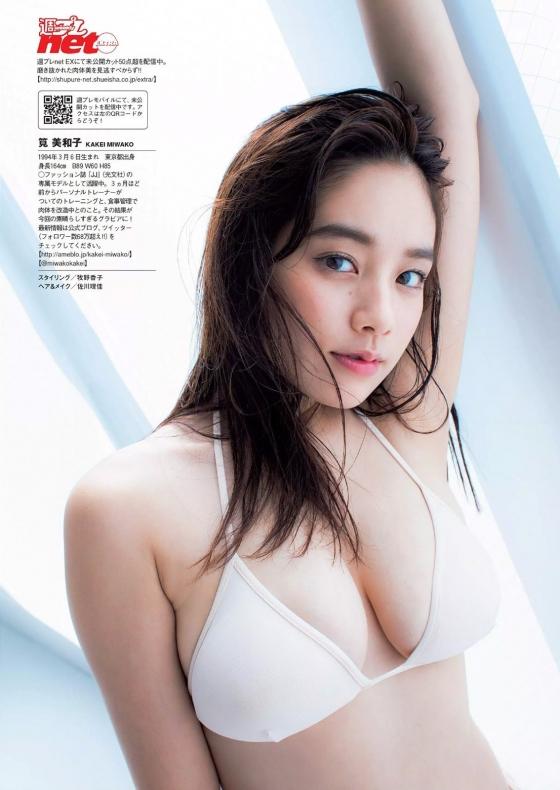 筧美和子 垂れ乳と噂のHカップ爆乳を水着グラビアで披露 画像40枚 6