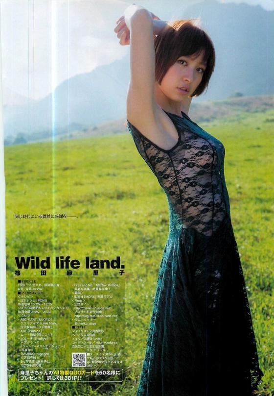 篠田麻里子 過激水着で乳輪チラを披露してしまったアイドル 画像28枚 10
