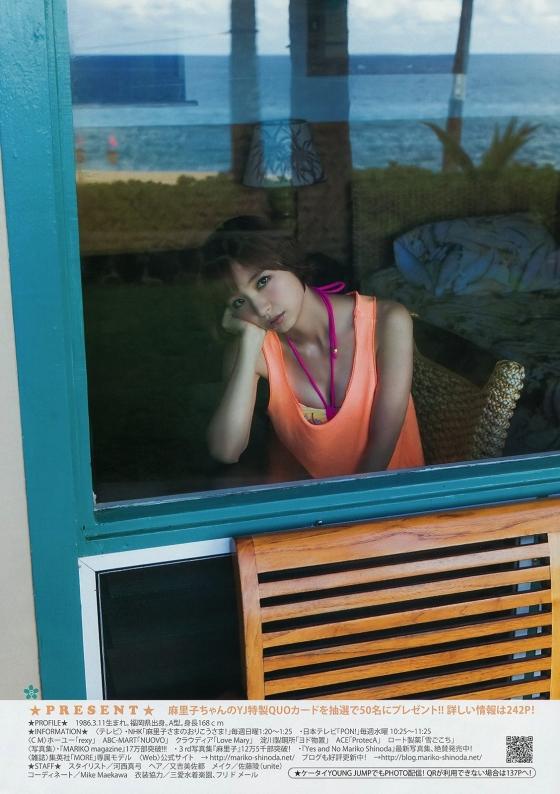 篠田麻里子 過激水着で乳輪チラを披露してしまったアイドル 画像28枚 18