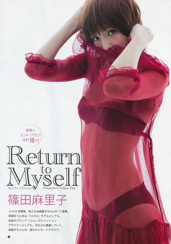篠田麻里子 過激水着で乳輪チラを披露してしまったアイドル 画像28枚 23