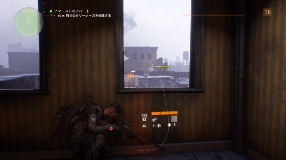 Tom Clancys The Division™_20160316114901